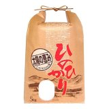 [棚田米] ヒノヒカリ(5kg)