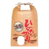 [棚田米] ヒノヒカリ(10kg)