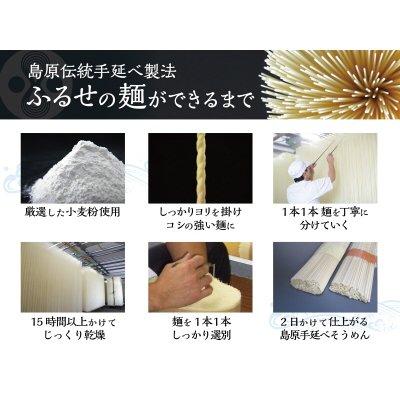 画像4: MH-1 まぜ麺 特製タレ付き