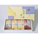 [ST-3] 素麺3種詰め合わせ(化粧箱)